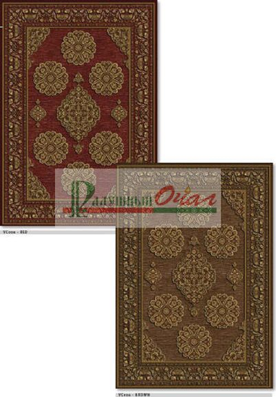 vc006red vc006brown